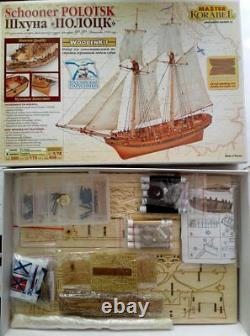 MK0302P Schooner Polotsk + LIFEBOAT wood ship kit 1/72 model, by Master Korabel