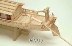 Woody JOE 1/24 Japanese boat houseboat (houseboat) Wooden Mini Model Kit Japan