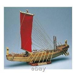 Amati Bateau Égyptien Sahure Dynasty 150 Échelle Modèle Boat Kit 1403
