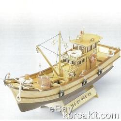 Maquette En Bois Pour Bateaux De Pêche Coréens, Échelle 1/25, 7 Tonnes